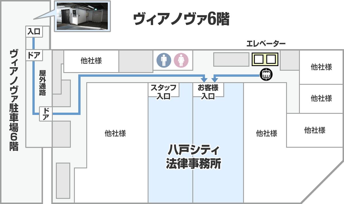6階フロア
